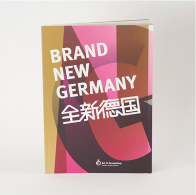 Books_BrandNewGermany_thumbs