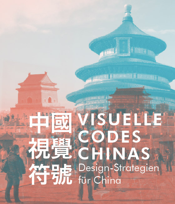 StudioWu-VisualCodeChina