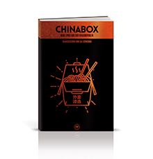 chinabox-image-1